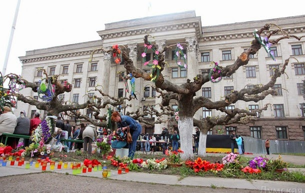 Day of Mourning for the victims of Odessa fire on May 2, 2014