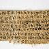 Revista adia publicação de estudo de papiro que cita 'mulher' de Jesus
