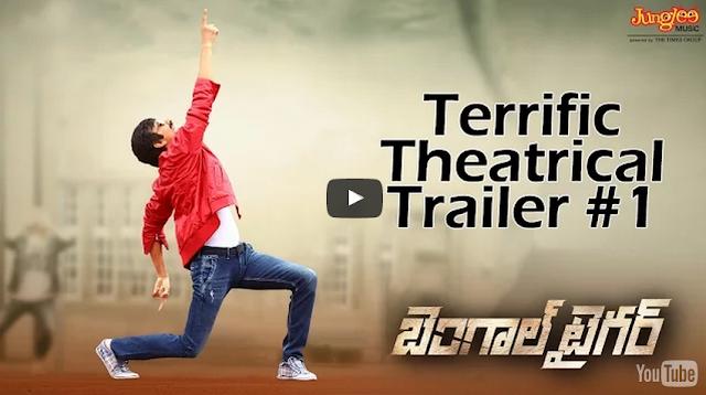 BengalTiger Theatrical, Trailer, Raviteja, Tamanna, RaashiKhanna