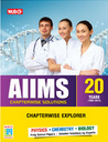 Prep Books AIIMS MBBS entrance exam