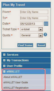 eWallet Option on IRCTC