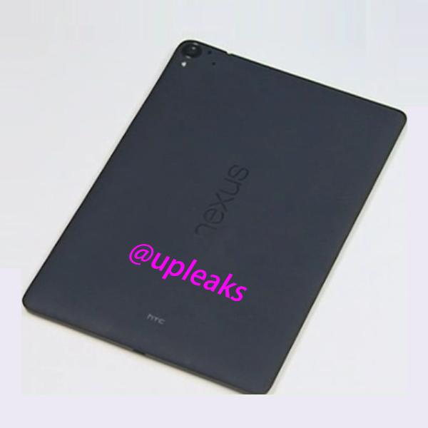 Google Nexus 9 leaked
