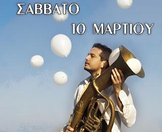 Γιώργος Γελαράκης & Stage band @ ΝΟ ΒΑR LIVE STAGE!