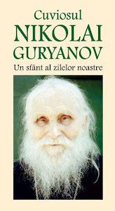 Cuviosul Nikolai Guryanov - Un sfant al zilelor noastre