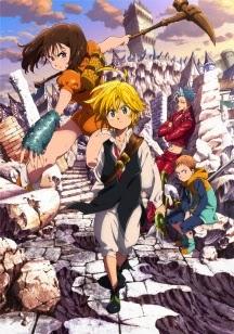 Phim Nanatsu no Taizai: Thất Hình Đại Tội-Tập 22 VIETSUB