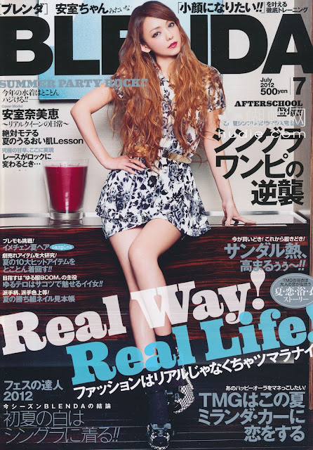 blenda magazine scans july 2012