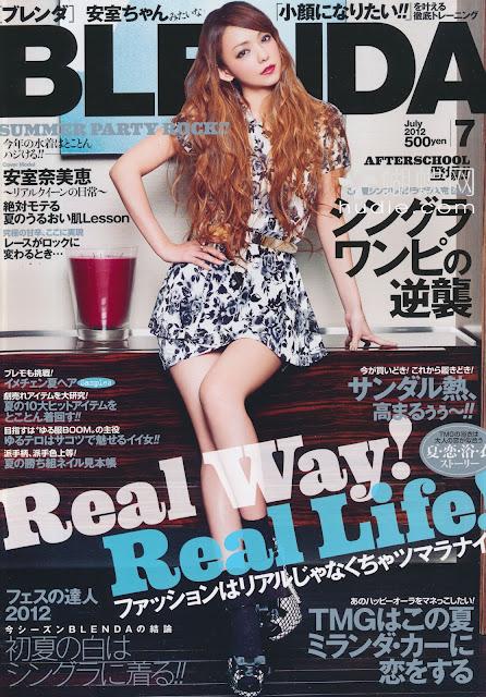 blenda magazine scans july 2012