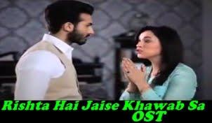 Rishta Hai Jaise Khawab Sa OST by Aaj Entertainment