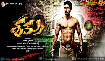 Shatru (2015) Hindi Dubbed Full HD