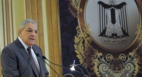 الحكومة اليوم تصدر قرار بتحديد موعد بدء ونهاية اجازة عيد الفطر المبارك لموظفى الدولة