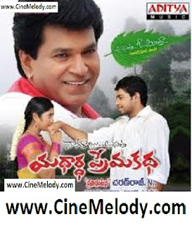 Yadhartha Premakatha Telugu Mp3 Songs Free  Download -2011
