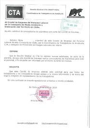 Solicitamos al Comité de Empresa la convocatoria de Asambleas para todo el personal de la Consejerí