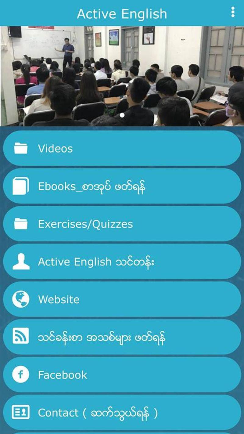 Mobile App ကေန ေလ့လာခ်င္ရင္ ေအာက္ပါ ပုံကို ႏွိပ္ျပီး Download ယူပါ