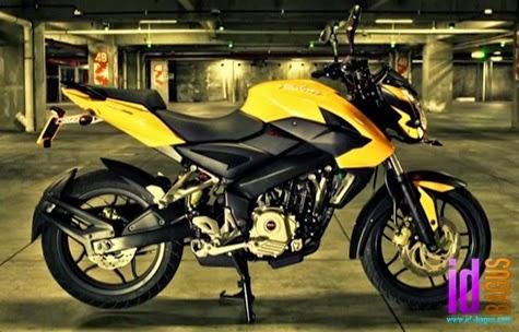 Kawasaki Bajaj Pulsar 200 NS