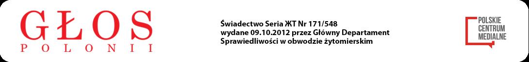 """Kwartalnik """"Głos Polonii"""""""