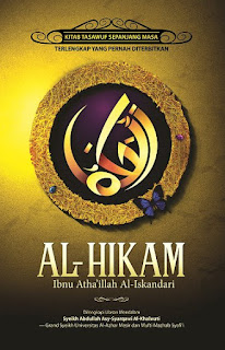 Al-Hikam Kitab Sepanjang Masa