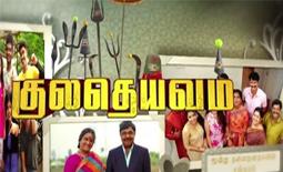 Sun Tv Serial Kula Deivam,06th February 2016, Watch Online Kula Deivam Serial, Sun TV Serial, 06.02.2016 , Episode 224