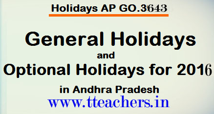 AP General Holidays List 2016,AP Optional Holidays List 2016,General Holidays of AP 2016,Public Holidays 2016 AP,List of Holidays of AP 2016,List of  Public Holidays 2016 in AP,GO 3643 AP General Holidays List 2016 AP Optional Holidays List 2016,GO 3643 AP General Holidays List AP Optional Holidays List.Details of the AP General Holidays List 2016 and AP Optional Holidays 2016, Govt of Andhra Pradesh released the List of General Holidays 2016, and AP Optional Holidays List 2016. GO 3643 Dated 9th Dec 2015