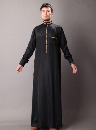 Contoh Foto Baju Muslim Modern Terbaru 2016 Contoh Baju