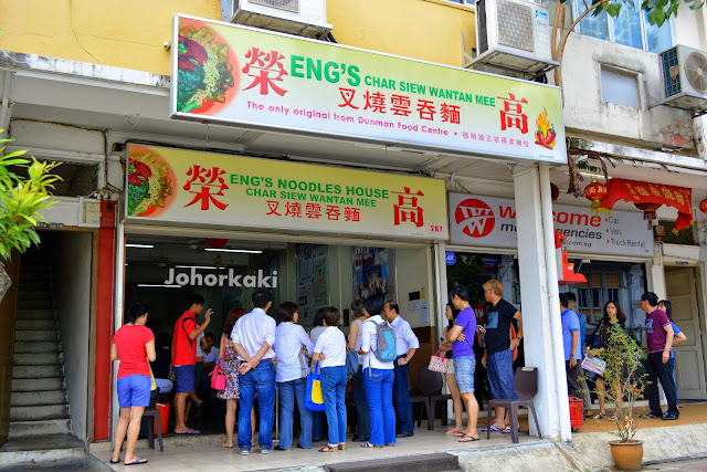 Singapore-Wanton-Mee-Eng's-Noodles-House