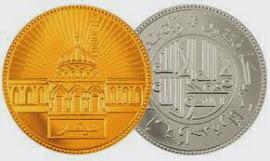 Dinar Emas dan Dirham Perak