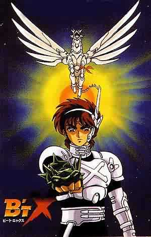 Los Mejores Anime De Antes