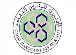 الصندوق المغربي للتقاعد