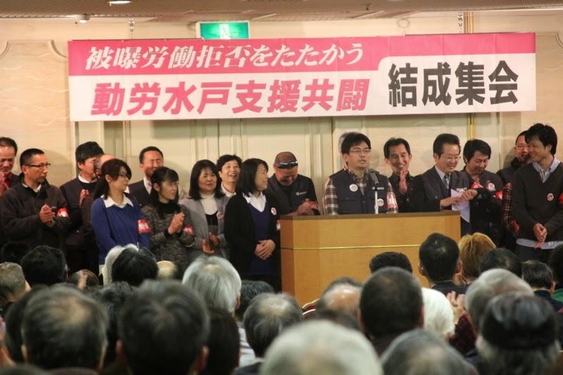 http://www.doro-chiba.org/nikkan_dc/n2015_01_06/n7881.htm