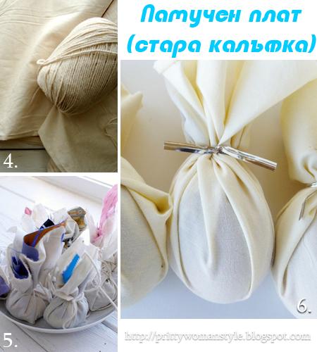 Бял памучен плат, стара калъфка за украса на великденски яйца с коприна