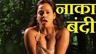 Hot Hindi Movie 'Naka Bandi' Watch Online