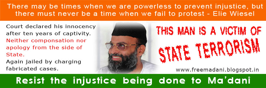 STOP INJUSTICE TO ABDUL NASSER MADANI