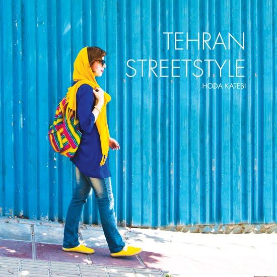 TEHRAN STREETSTYLE BOOK PRE-SALE