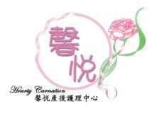 Job Vacancies Staff Nurse at Hearty Carnation Sdn Bhd - Subang Jaya - 01 Mac 2013