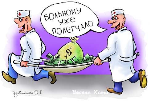 ярсагумба форте купить в Волгограде