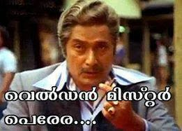 Latest Malayalam photo comments - Well done mister Perera