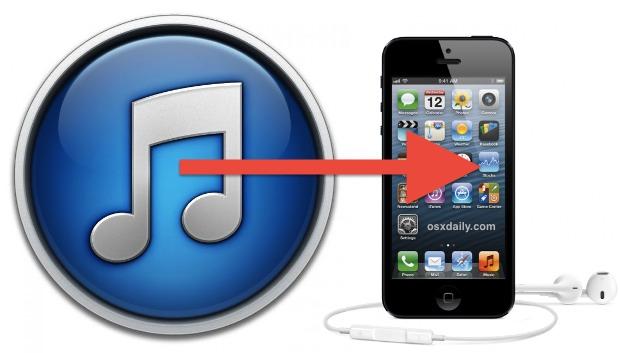Где в iphone находится музыка