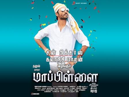 Watch Mappillai (2011) Tamil Movie Online
