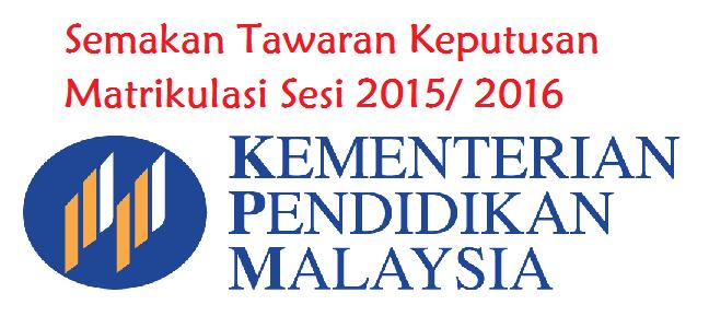 Semakan Tawaran Keputusan Matrikulasi Sesi 2015 2016