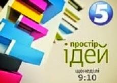 Дивіться найпопулярнішу в країні TV бібліотечно-розважальну програму