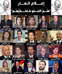 بالعكس..لقد وحد الإخوان بغبائهم السياسي بين كل الإعلاميين ، فأصبحوا كلهم وطنيين