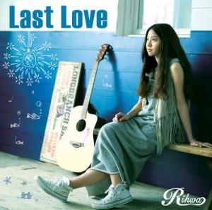 Download Lagu Rihwa - Last Love