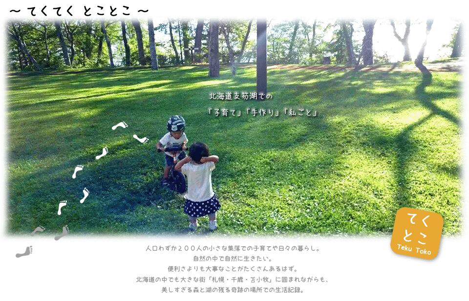 STAFFブログ【NAO】