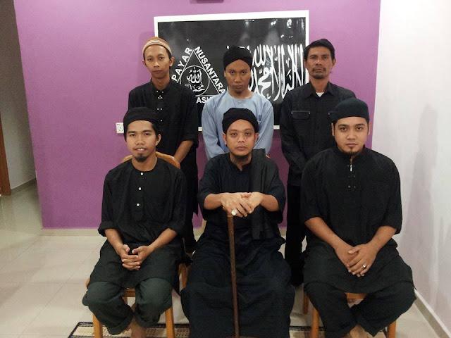 Kerabat Diraja Empayar Langkasuka Nusantara