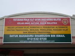 Pusat Latihan Gayung Ghaib