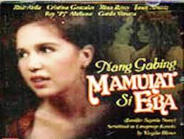 watch filipino bold movies pinoy tagalog Nang gabing mamulat si Eba