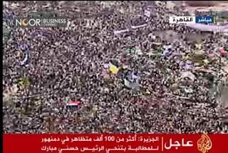 مشاهدة ميدان التحرير , بث مباشر اون لاين علي النت, مظاهرات ميدان التحرير اونلاين