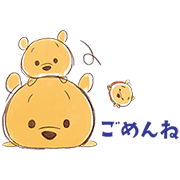 Disney TsumTsum Animated Stickers 2