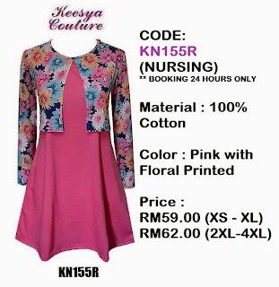 T-shirt-Muslimah-Keesya-KN155R