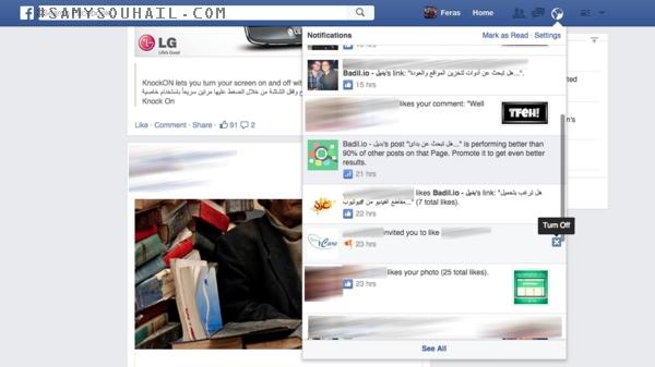 الحل الأكيد لطريقة حظر تنبيهات الألعاب بشكل نهائي على الفيسبوك