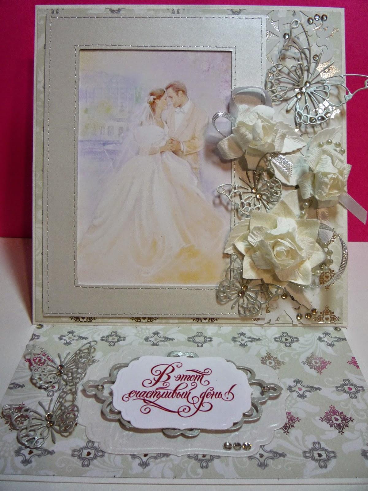 Открытки свадьба дочери 47
